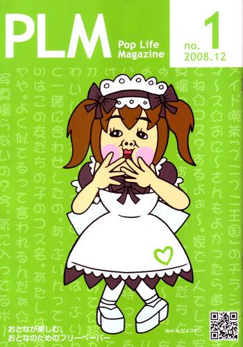 pyoko.jpg
