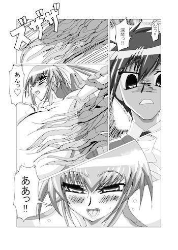 inyou_03_04.jpg
