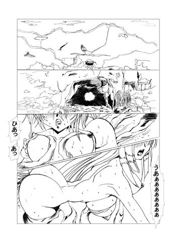 inyou_karada_03.jpg