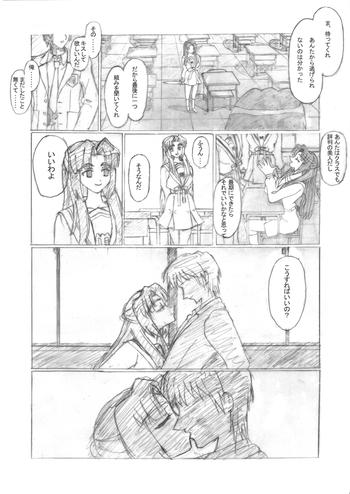 萌える「朝倉さんに殺害されたいシチュエーション」その1